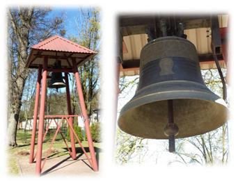 dzwonnica Biedrusko