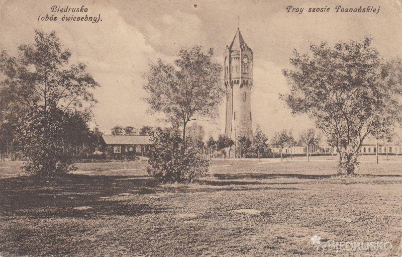 wieża i obóz awers (Kopiowanie)