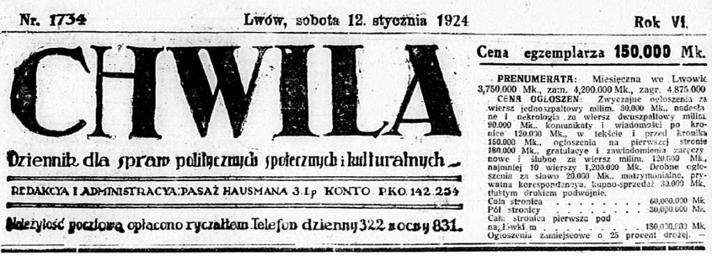 14 Chwila dziennik. R.6, nr 1734 (12 stycznia 1924) s6 recenzja